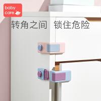 babycare儿童安全锁 宝宝防夹手抽屉锁 婴儿防护扣柜子柜门锁家用