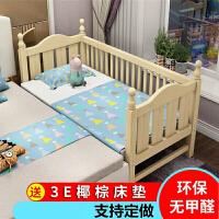 儿童床带护栏大床拼接小床宝宝加宽床边床拼接床婴儿实木小床定做a361zf03 其他