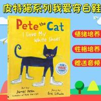 酷的猫咪皮特猫系列 皮特猫 Pete the Cat I Love My White Shoes 我爱我的白鞋子 Er