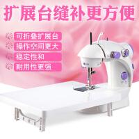 迷你家用小型缝纫机插电电动缝衣服机便携式多功能台式手动补衣机