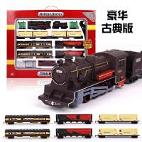 维恩克 火车模型仿真儿童电动轨道车和谐号动车高铁男孩托马斯小火车玩具
