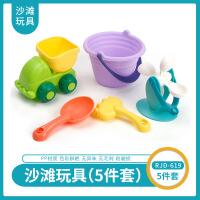 亲汇夏季儿童沙滩玩具套装 软胶玩沙子沙漏铲子宝宝洗澡戏水玩具