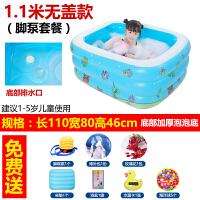 盈泰家用充气浴缸加厚泡澡桶折叠儿童洗澡盆可坐躺大号沐浴盆