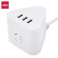 得力(deli) 18321 魔方小安USB插座 插线板/插排/接线板 3USB接口+3组合孔 总控 全长1.5米 当