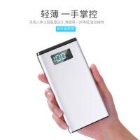 20000毫安大容量充电宝USB接口输出type-c接口手机平板通用100