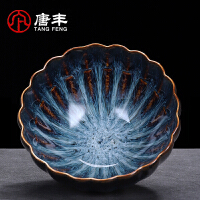 唐丰窑变品茗杯家用功夫茶杯陶瓷天目釉单杯礼品盒装