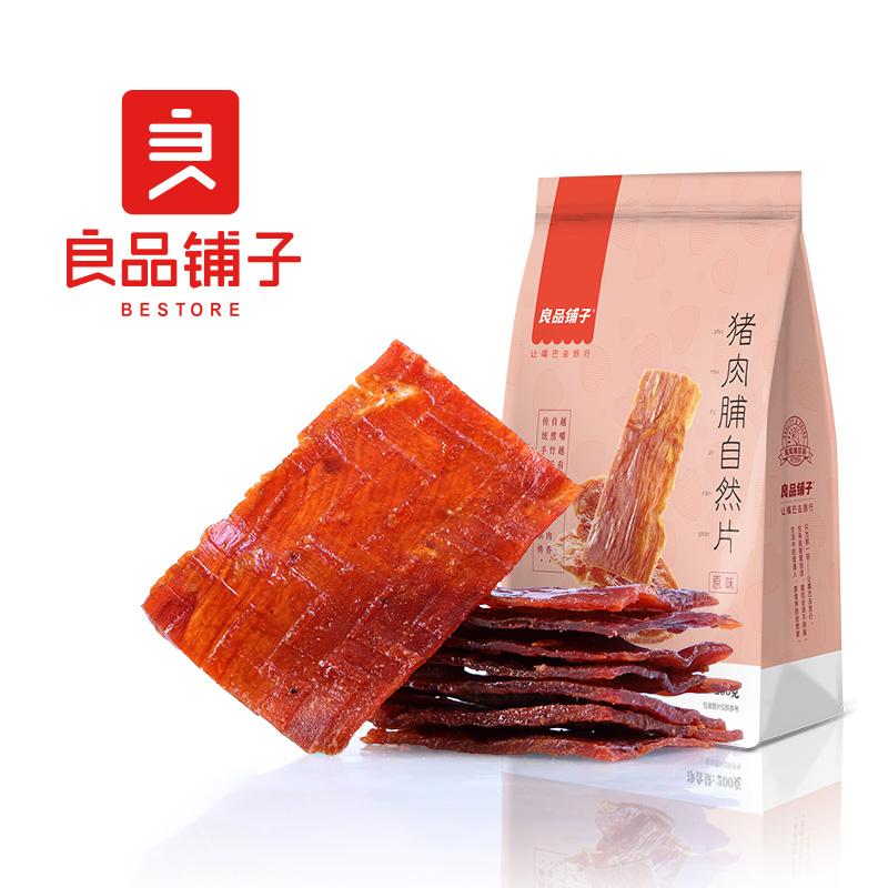 良品铺子 猪肉脯自然片100gx1袋 (芝麻味)肉脯猪肉干休闲零食下午茶