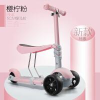 儿童滑板车三合一1-3岁扭扭车初学者男女小孩2岁宝宝童车幼儿可坐MYYW01