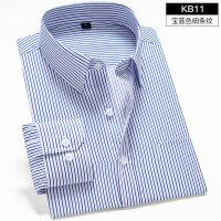 男士长袖衬衫修身韩版商务衬衣职业正装条纹休闲大码工装寸衫