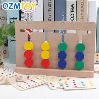 卡西记忆儿童锻炼逻辑思维训练专注力四色游戏配对抖音玩具 四色游戏