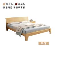 实木床 一米二的床 单人床小户型 1米5床带床垫 简约现代 1500mm*2000mm 框架结构