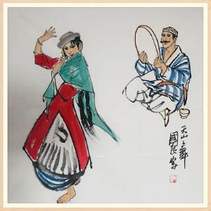 史国良(天山之舞)ZH294 附出版物