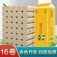 15.99包邮16卷纸巾手纸家用实惠装整箱批厕所卫生间纸大卷筒纸无芯