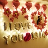 女方新房结婚用品婚房装饰房间宾馆浪漫布置场景婚庆大红
