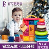 软胶积木大颗粒彩虹塔宝宝早教益智比乐玩具数字拼插叠叠乐比乐 比乐-数字积木+叠叠环套装