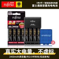 日本富士通高容量五号四节可充电电池快速充电套装5号镍氢电池