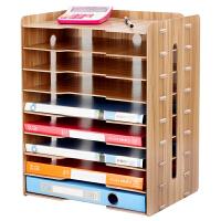 木质桌面收纳盒办公用品整理置物框收纳文件架多层A4资料书架 019款 樱桃木