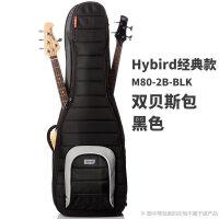 吉他包 防震防水ABS加厚电木民谣电吉他包古典贝斯司琴包 双贝司包