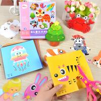 剪纸书3-6岁儿童折纸手工制作幼儿园diy趣味创意立体彩纸套装玩具