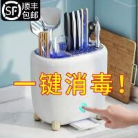 消毒刀架厨房用品放刀具刀座勺子筷子笼一体多功能菜刀收纳置物架