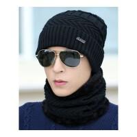 帽子男冬天毛线帽加厚韩版针织帽套头帽加绒保暖男士冬季帽男青年