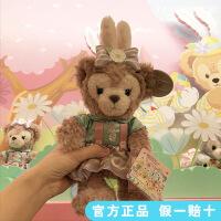 六一儿童节520春复活节达菲雪莉玫星黛露毛绒玩具公仔包挂件钥匙圈 上海520礼物母亲节 春日系列