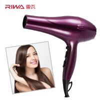 雷瓦(RIWA) 雷瓦(RIWA) 电吹风机 家用大功率 专业恒温造型吹风筒 紫色RC-7402