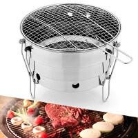 小型烧烤炉不锈钢户外便携BBQ烤肉野餐折叠炭炉烤网野营装备