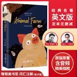 动物庄园Animal Farm(全英文原版)世界经典文学名著