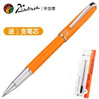 毕加索 PS-916宝珠笔 橙黄色笔杆0.5mm(另送宝珠笔芯1支) 签字笔 水笔 金属宝珠笔 铱金笔 商务礼品笔 礼