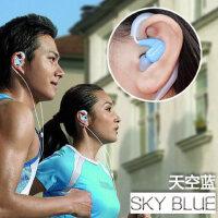 梦音 MY01通用耳机 手机耳机 入耳式耳塞式手机 魔音挂耳式 运动耳机