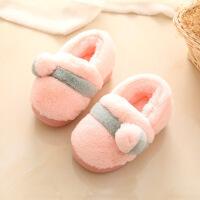 亲子装冬季新款可爱宝宝棉鞋1--8岁女童室内家居鞋男童软底防滑拖鞋 粉色 1602223内长145cm