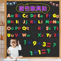 儿童早教26个大小写英文字母数字拼音教学磁性冰箱贴磁铁磁力教具 中