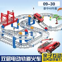 电动轨道车小汽车儿童益智玩具3 4 5 6 7 8岁男童女男孩生日礼物