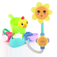 �和�洗澡玩具男孩女孩向日葵花�㈦����水�����蛩��D�D�吩∈彝嫠�