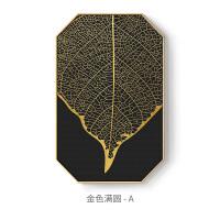 【品牌热卖】海龙红金色叶子创意玄关挂画现代简约八边形轻奢画抽象客厅装饰画