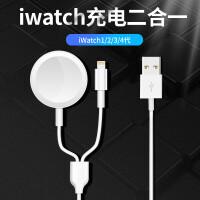 苹果手表便携式磁力无线充电器iwatch1/2/3/4代通用手机二合一充电线apple watch series4快充