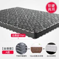 儿童天然椰棕床垫棕垫偏硬棕榈1.5米1.8m床乳胶席梦思3D床垫定制 1