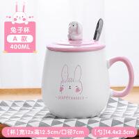 生日礼物可爱陶瓷水杯子情侣一对家用带盖勺马克杯创意个性潮流早餐咖啡杯