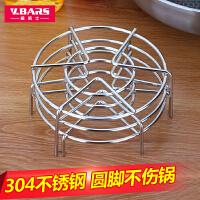 蒸架蒸锅篦子蒸笼架不锈钢蒸片家用高压锅支架锅内隔水蒸架子