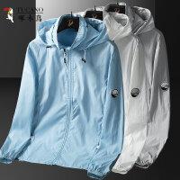 啄木鸟 防晒服男士2021夏季新款超薄透气冰丝防晒衣户外风衣夹克外套男装