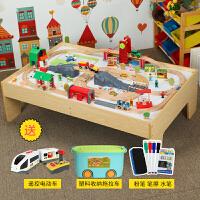 【益智玩具】木质火车轨道大号游戏桌兼容小米brio托马斯火车轨道男孩玩具 环城大型轨道桌 官方标配