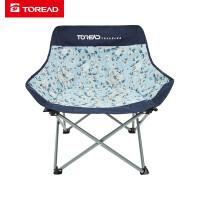 【商场同款,一件4折】探路者折叠椅 19春夏户外男女通款休闲便携折叠椅TEAH80845