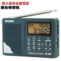 德生 PL-606 袖珍全波段数字解调立体声收音机 英语四六级考试专用