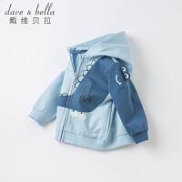 【2件5折价:99】戴维贝拉儿童连帽外套小童宝宝洋气外衣春秋装男童纯棉上衣