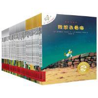 不一样的卡梅拉全套45册 绘本全四季系列0-1-2-3-4-5-6-7-8-9-10岁儿童读物幼儿园小鸡绘本宝宝孩子睡