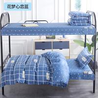 床单三件套大学生宿舍单人床上用品纯棉被套上下铺女寝室被子1.2m