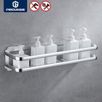 免打孔浴室置物架厕所洗手间洗漱台厨房收纳架马桶卫生间壁挂架