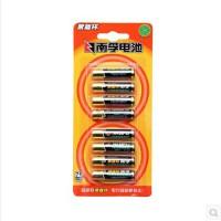 南孚聚能环7号碱性电池 8粒装寿命更长久