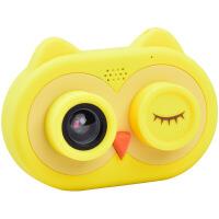 六一儿童节520儿童照相机玩具玩具趣味拍照宝宝仿真男女孩迷你照相机仿真儿童相520礼物母亲节